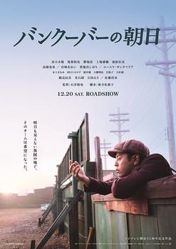 poster2-353.jpg