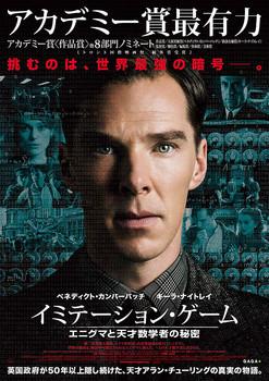 poster2-355.jpg