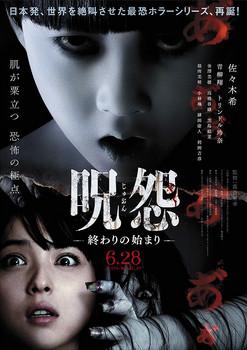 poster2-359.jpg