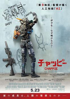 poster2-370.jpg