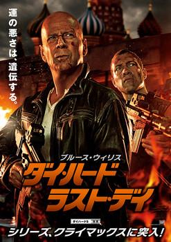 poster2-373.jpg