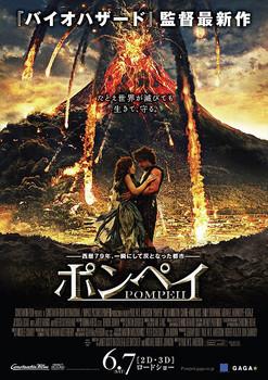 poster2-375.jpg