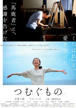 poster2-376.jpg