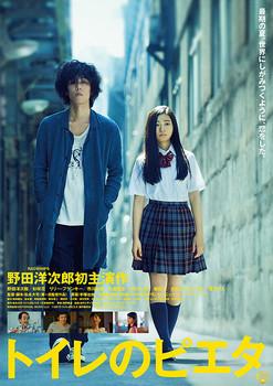 poster2-381.jpg