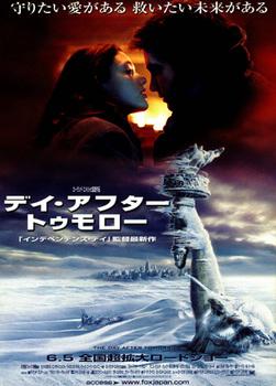 poster2-390.jpg