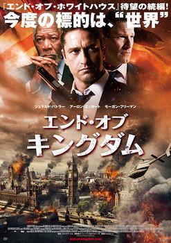 poster2-392.jpg