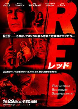 poster2-393.jpg