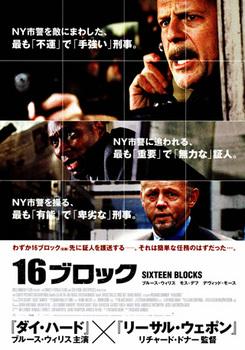 poster2-398.jpg