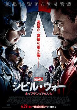 poster2-399.jpg