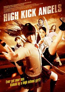 poster2-400.jpg