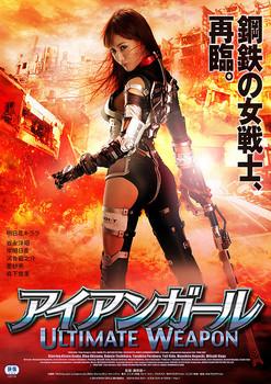 poster2-401.jpg