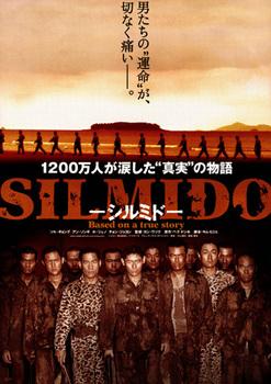 poster2-409.jpg