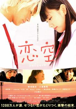 poster2-411.jpg