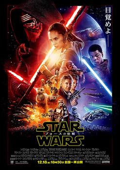 poster2-412.jpg