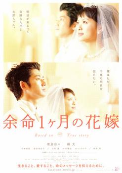 poster2-417.jpg
