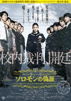 poster2-455.jpg