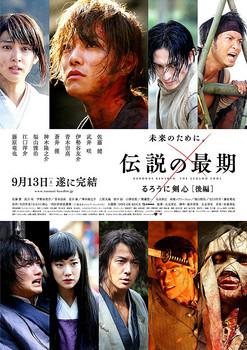 poster2-456.jpg