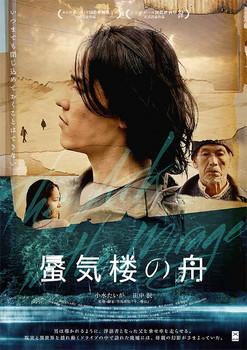 poster2-468.jpg