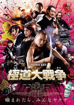 poster2-477.jpg
