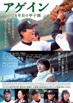 poster2-482.jpg