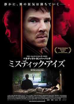 poster2-498.jpg