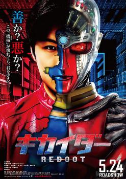 poster2-507.jpg