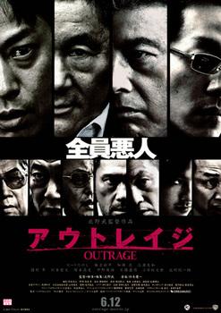 poster2-522.jpg