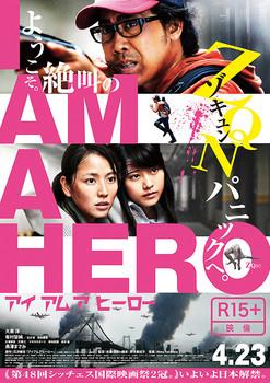 poster2-526.jpg