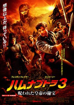 poster2-6.jpg