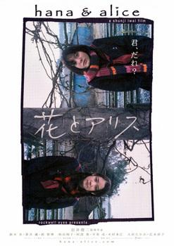 poster2-60.jpg
