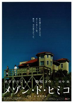 poster2-72.jpg