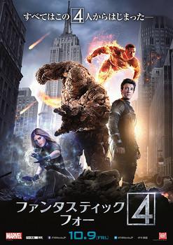 poster25B15D-e9a82.jpg