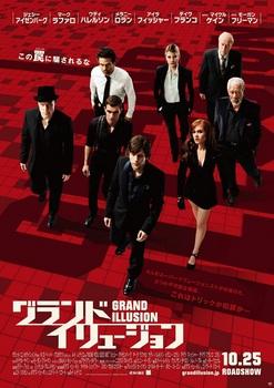 poster3-5.jpg
