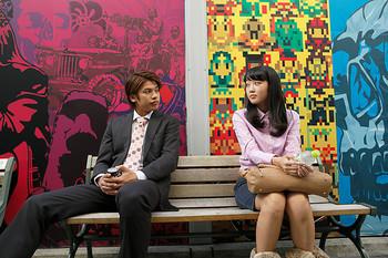 harajuku_denier__sub3_large-1.jpg