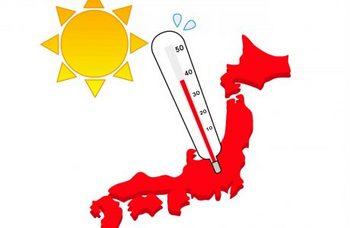 heatstroke-460x300.jpg