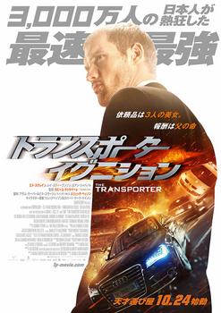 m_movie_main5B15D.jpg