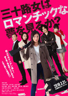 news_thumb_misozi_visual.jpg