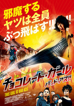 poster2-167.jpg