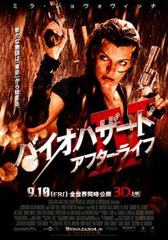 poster2-176.jpg