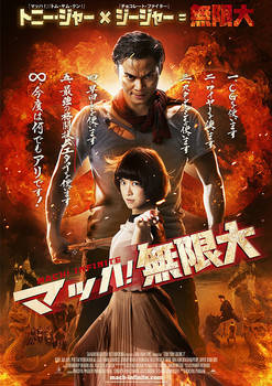 poster2-215.jpg