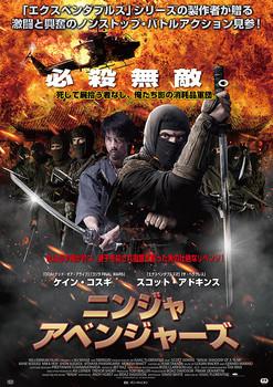 poster2-245.jpg