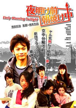 poster2-246.jpg