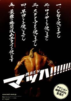 poster2-280.jpg