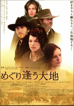 poster2-285.jpg