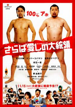 poster2-358.jpg