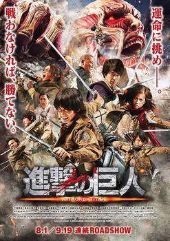 poster2-402.jpg