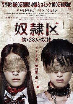 poster2-410.jpg