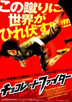 poster2-435.jpg