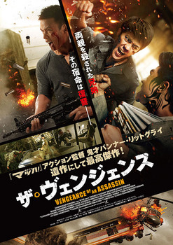 poster2-440.jpg
