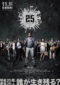 poster2-514.jpg